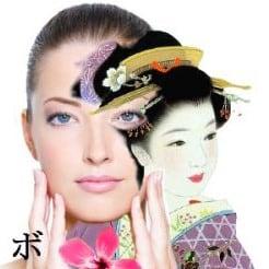 Soin du visage LIFTANT JAPONAIS TENSEURS